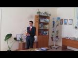 Габдулла Тукай Кызыклы шәкерт Укый Мөхәммәтьяров Ильнар