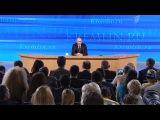 Президент России Владимир Путин проводит большую пресс-конференцию - Первый канал
