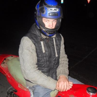 Илья Малишевский, 5 июня 1996, Гомель, id142616723