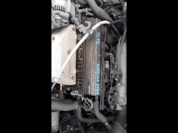 ДВС Toyota 3S FE 7530500