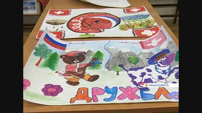 Красноярские школьники создают сувениры для иностранных спортсменов Универсиады