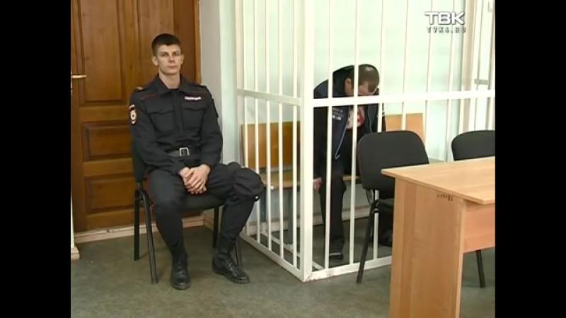 В Красноярске прошел суд над мужчиной, сварившим сердце жертвы
