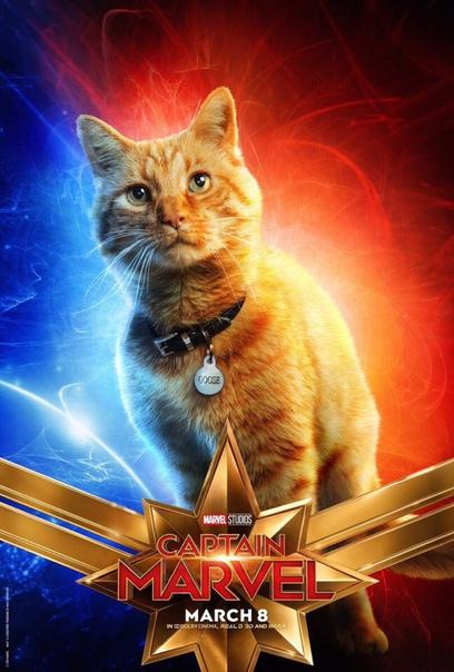 Персональные постеры «Капитана Марвел».