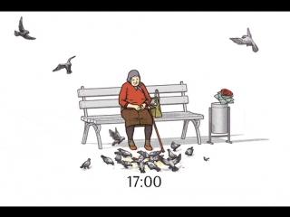Приключения скамейкиThe adventure of one bench