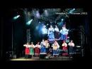 "Наталя Фаліон,гурт ""Забава"" - ""Ой,село"".Мамина піч. (HD)"