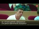 Саратов. Депутат по поводу пенсионной реформы