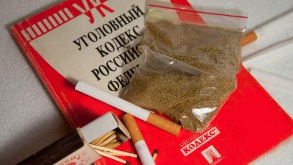 Купить курительные смеси в альметьевске