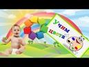 цвета для детей учим цвета веселый мультик видео