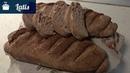 Хрустящий ржаной хлеб с отрубями!