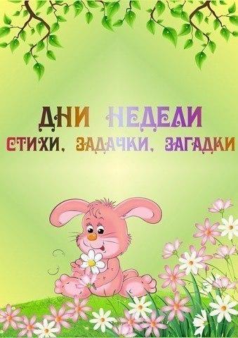 Фото №456266717 со страницы Виктории Целищевой