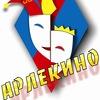 """МКДК """"АрЛеКиНо"""" г.п. Излучинск"""