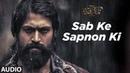 Full Audio Sab Ke Sapnon Ki KGF Yash Srinidhi Shetty Ravi Basrur