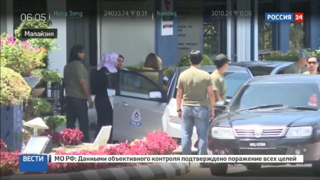 Новости на Россия 24 • Убийство Ким Чен Нама: арестован четвертый подозреваемый