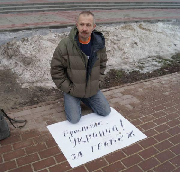 Установивший флаг РФ над горсоветом донецкий студент признал свою вину и получил условный срок за хулиганство - Цензор.НЕТ 4665