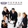 Электронные и Консалтинговые услуги для бизнеса