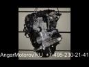 Купить Двигатель Audi A5 2.0 CNCD Двигатель Ауди А5 2.0 TFSI CNC Наличие без предоплаты