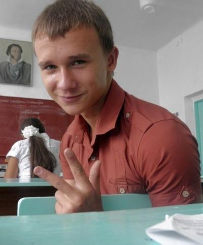 Андрей Скакун, 29 июня , Краснодар, id28202566
