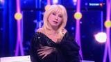 Ирина Аллегрова и Игорь Крутой