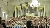 Музыка души.Юбилейный авторский концерт С.И. Смирнова. Сводный хор.