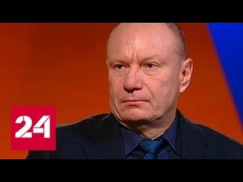 Мнение Владимир Потанин о новых санкциях против российских компаний - Россия 24