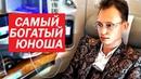 Разоблачение Артёма Маслова 2019 / ПОГРАНИЧНИК