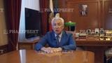 Обращение врио Главы Дагестана Владимира Васильева о конкурсе управленцев