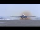 Учение по дозаправке в воздухе с экипажами стратегических бомбардировщиков Ту 160