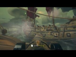 [Quantum Games] МЕГАЛОДОН vs КОРАБЛЬ ЧЕРЕПОВ В SEA OF THIEVES!!!