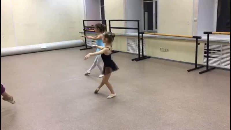 Дшб Екатерины Громовой