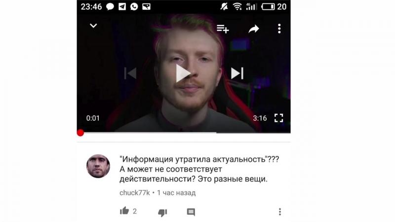 [iKakProsto2] Огуречный, оставь в покое меня и YouTube, сучий ты потрох!