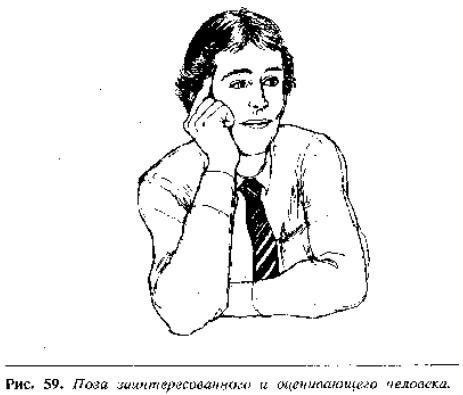 подбор персонала язык жестов девушка ложиться на парту декларация рекламируемом сайте