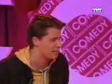 Comedy Club - Дедушка в гей-клубе