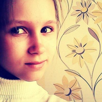 Светлана Пискунова, 25 сентября 1998, Калининград, id153029331