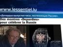 """Жерар Депардье выпускает  и носит часы с девизом """"Горд быть русским"""""""