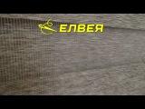Рулонные шторы Mini-Zebra от производственной компании Елвея г. Саратов