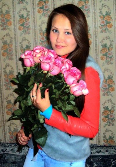Ирина Медведева, 21 апреля , Казань, id78382561