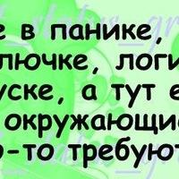 Татьяна Бредова, 12 декабря , Омск, id166077407