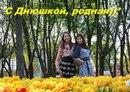 Фото Алины Кириченко №24