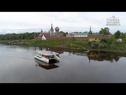 Катамаран на солнечных батареях причалил к берегам Нижнего Новгорода