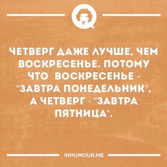 https://pp.vk.me/c543109/v543109554/239e2/aaOIOOw-F6g.jpg
