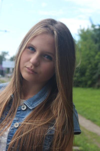Татьяна Харченко, 16 февраля , Новосибирск, id149427495