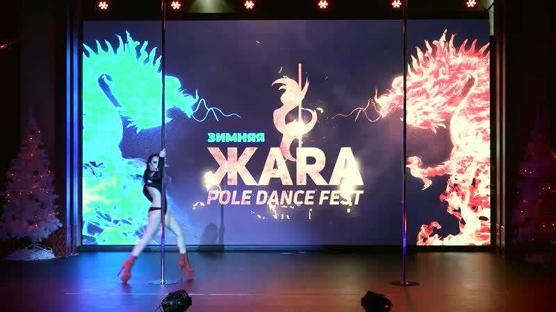 Слаква Виктория, 3-е место, Pole Exotic Princesses (любители) - II