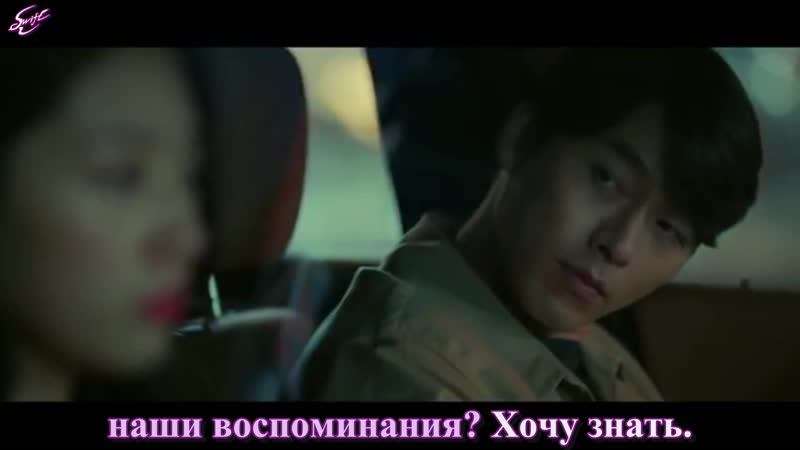 [rus sub] ОСТ6 к ВОСПОМИНАНИЯ ОБ АЛЬГАМБРЕ Eddy Kim – Perhaps Love