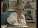 Пытки НКВД ныне ФСБ Интервью с бывшим офицером НКВД 1992