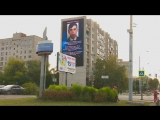 Мониторы на зданиях_видеоряд_Антенна 7_Омск