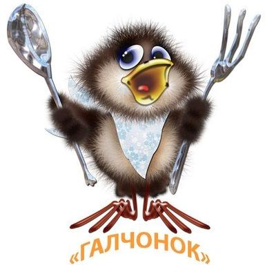 Галина Шурыгина