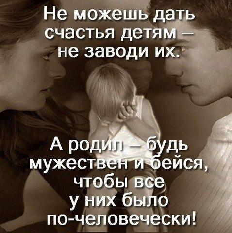Фото №456269825 со страницы Виктории Целищевой