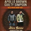 Функции Фанка. Apollo Brown and Guilty Simpson