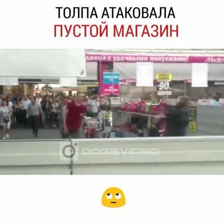📹 ПЁСВИДОС🐶🔞🔞🔞 on Instagram Зомби апокалипсис Сеть магазинов уезжает из России в связи с этим вся техника уходит со скидками 50 70% но есть н
