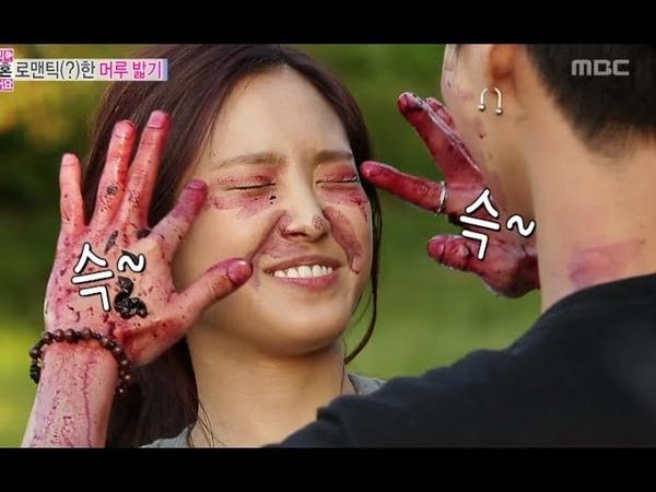 We Got Married, Tae-min, Na-eun, Key, Jeong Eun-ji, Double Date(26) 09, 태민-손나은(26) 20131